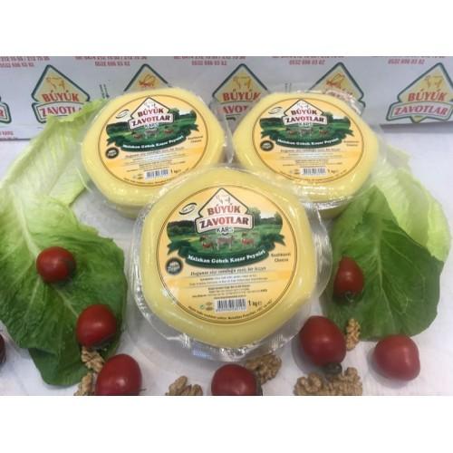 Malakan Göbek Kaşar Peyniri Şirden Mayalı 1 kg